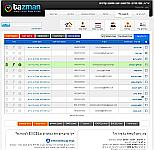 ניהול תלמידים באינטרנט TAZMAN