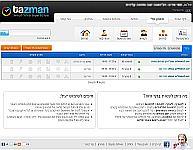 ניהול חוגים ומערכת שעות באינטרנט TAZMAN
