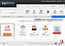 ניהול חוגים, תלמידים, מערכת שעות באינטרנט TAZMAN