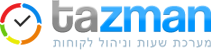 Tazman logo